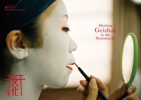 Meeting Geishas in the Hanamachi