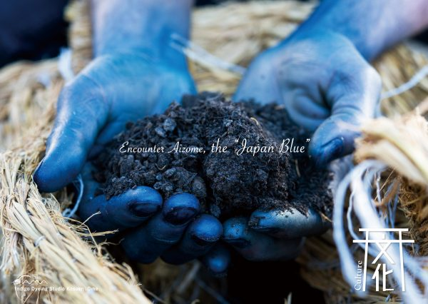 "Encounter Aizome, the ""Japan Blue"""