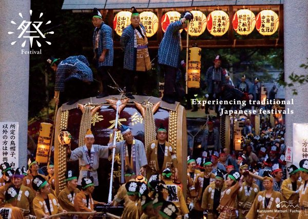 Experiencing traditional Japanese festivals