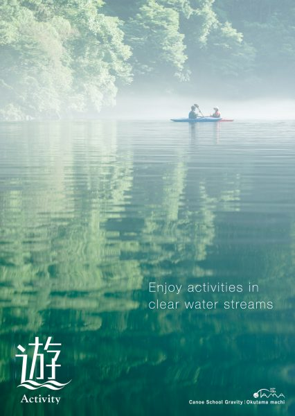 Enjoy activities in clear water streams