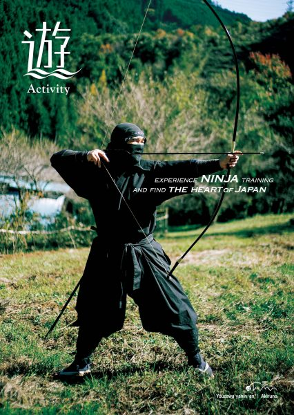 EXPERIENCE NINJA TRAINING AND FIND THE HEART OF JAPAN