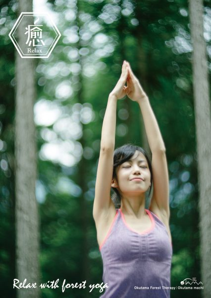 Relax with forest yoga