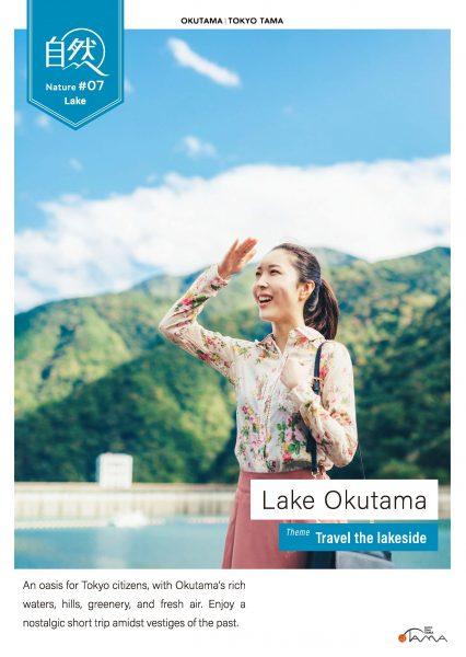 Lake Okuyama