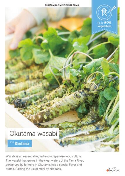 Okutama wasabi