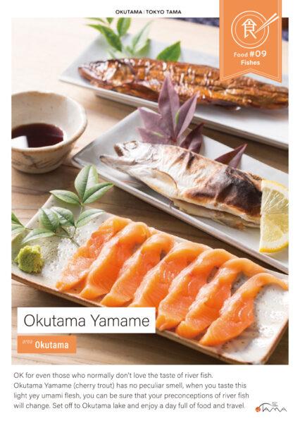 Okutama Yamame