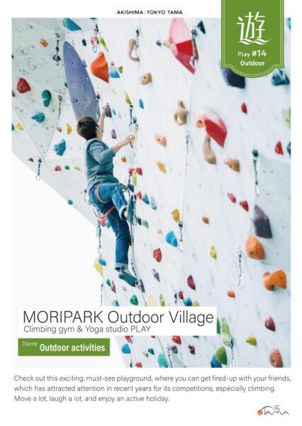 MORIPARK Outdoor Village Climbing gym & Yoga studio PLAY