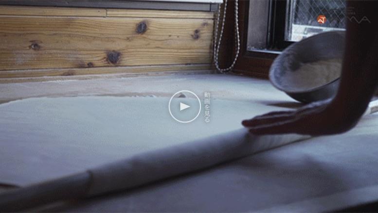 「多摩のうどん」動画をアップしました!